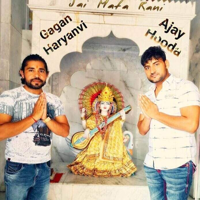 Gagan Haryanvi and ajay Hooda