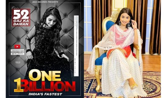 The First Haryanvi Song To Cross 1 Billion Views On YouTube